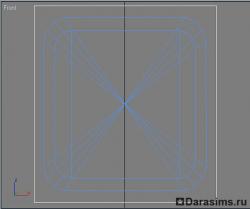 Как сделать тень для нового предмета