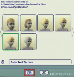 Создание новых мешей волос