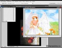 Перекраска картин с помощью TSR Workshop