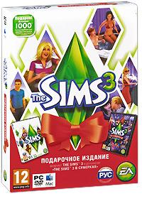 Симс 3: В сумерках. Подарочное издание