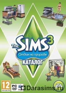 Официальный пресс-релиз ЕА нового каталога «The Sims 3: Отдых на природе»
