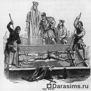 Пытки в «Симс Средневековье»