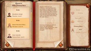 Задания и цели в «The Sims Medieval»