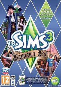 Отдать якорь! Дополнение «The Sims 3 Барнакл Бэй» поступило на полки магазинов