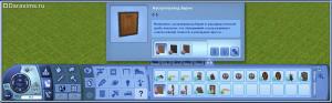 Строительство многоквартирного дома в Симс 3: полезные советы