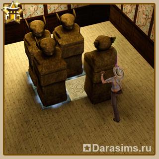 Китай - квест «Древние знания»