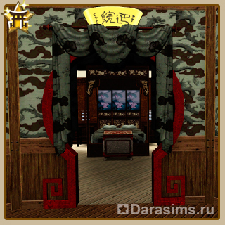 Китай - квест «Монахам нужна помощь»