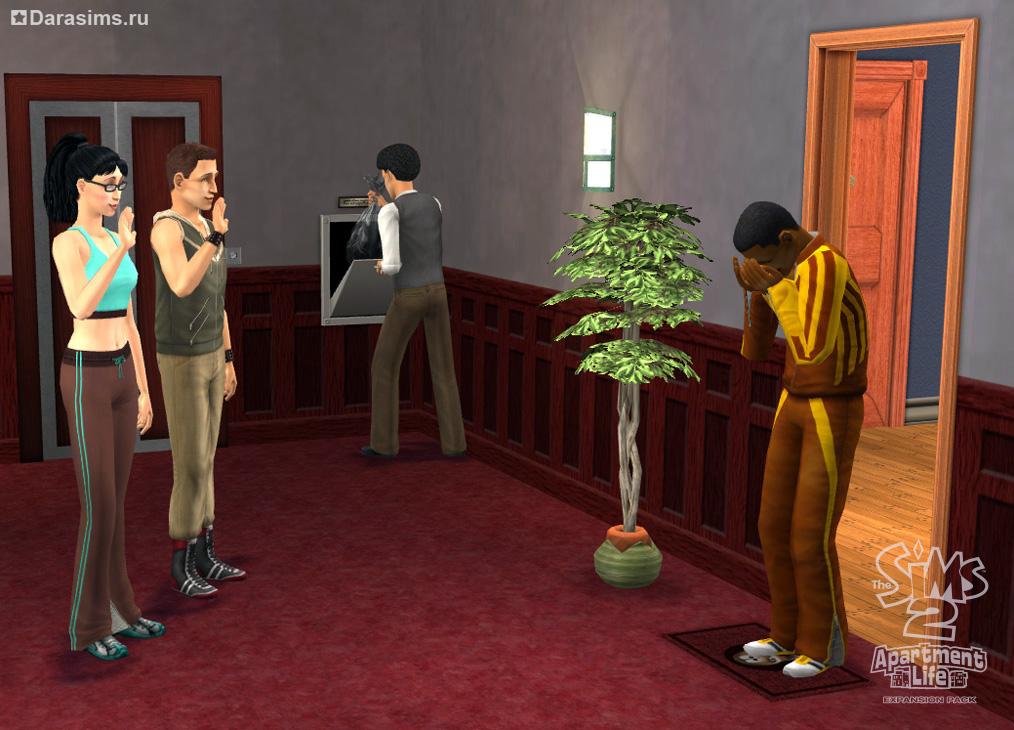 ***The Sims 2*** 1324212043_al_14
