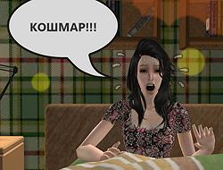 [The Sims 2] Диплом