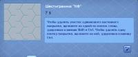 Интересные факты об обновлении 1.29