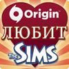 Скидка на игры серии The Sims – 50%!