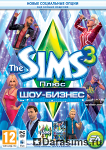 Совершите восхождение к славе в игре «TheSims3:Шоу-бизнес»