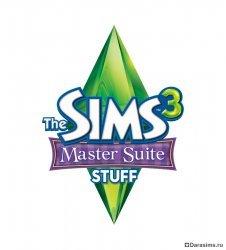 Логотип Симс 3 Изысканная спальня (The Sims 3 Master Suite Stuff)