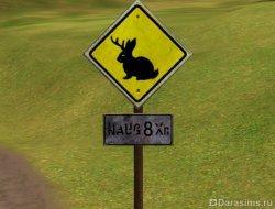Осторожно, рогатые зайцы! [The Sims 3]