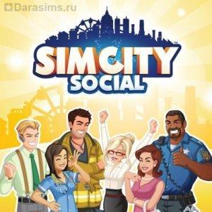 «SimCity Social» появится в Facebook