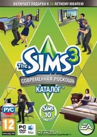 The Sims 3: Современная роскошь. Каталог