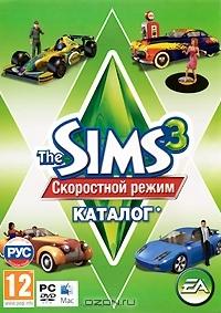 The Sims 3: Скоростной режим. Каталог
