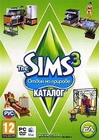 The Sims 3: Отдых на природе. Каталог