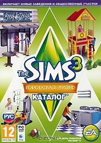 The Sims 3: Городская жизнь. Каталог