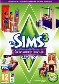 The Sims 3: Изысканная спальня. Каталог