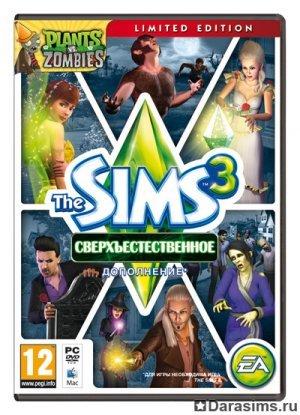 Plants vs. Zombies вторгается в Мунлайт Фолс в «The Sims 3 Сверхъестественное»