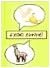 Навык писательства в «Симс 3»: секреты выдающихся авторов