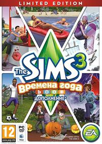 The Sims 3: Времена года
