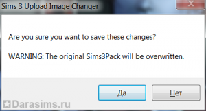 Программа Sims 3 Upload Image Changer