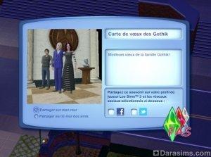 Поздравительные открытки в «The Sims 3 Seasons»!