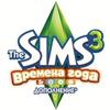 EA выпускает в продажу «The Sims 3 Времена года»