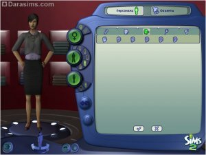 The Sims 2 Bodyshop