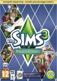 The Sims 3: Хидден Спрингс