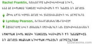 Шифрованное сообщение на странице «Симс 4»