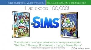 Акции с заманчивыми призами от компании Electronic Arts!