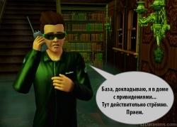 [The Sims 3] Дом с привидениями