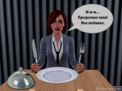 [The Sims 3] Призрачное чили