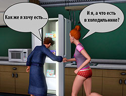 [The Sims 3] Атомы