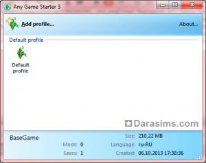 Программа Any Game Starter для Симс 3