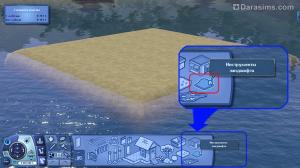 Строительство участка для дайвинга с нуля