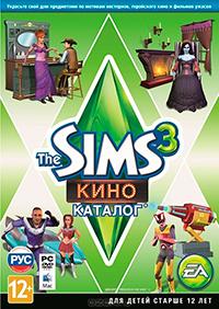 The Sims 3: Кино. Каталог