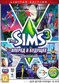 The Sims 3: Вперед в будущее