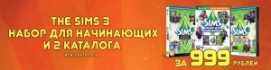 Electronic Arts спешит порадовать всех поклонников серии игр The Sims 3!