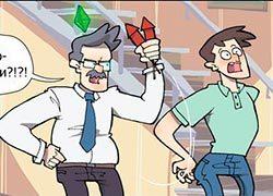 Woohoo в The Sims 2