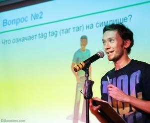 Презентация The Sims 4 в Москве