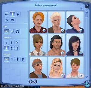 Комната создания персонажа в The Sims Medieval. Отличия от Симс 3