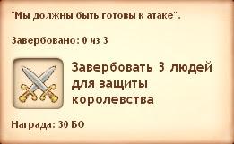 Квест - Злой маг (Симс Средневековье)