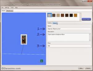 Перекраска игровых объектов при помощи программы Sims 4 Studio