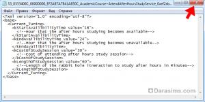 Как сделать простой мод для Симс 3 (XML Tuning Mod)