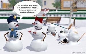 [The Sims 3] Двойное убийство