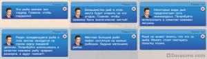 Изучать воду в The Sims 4
